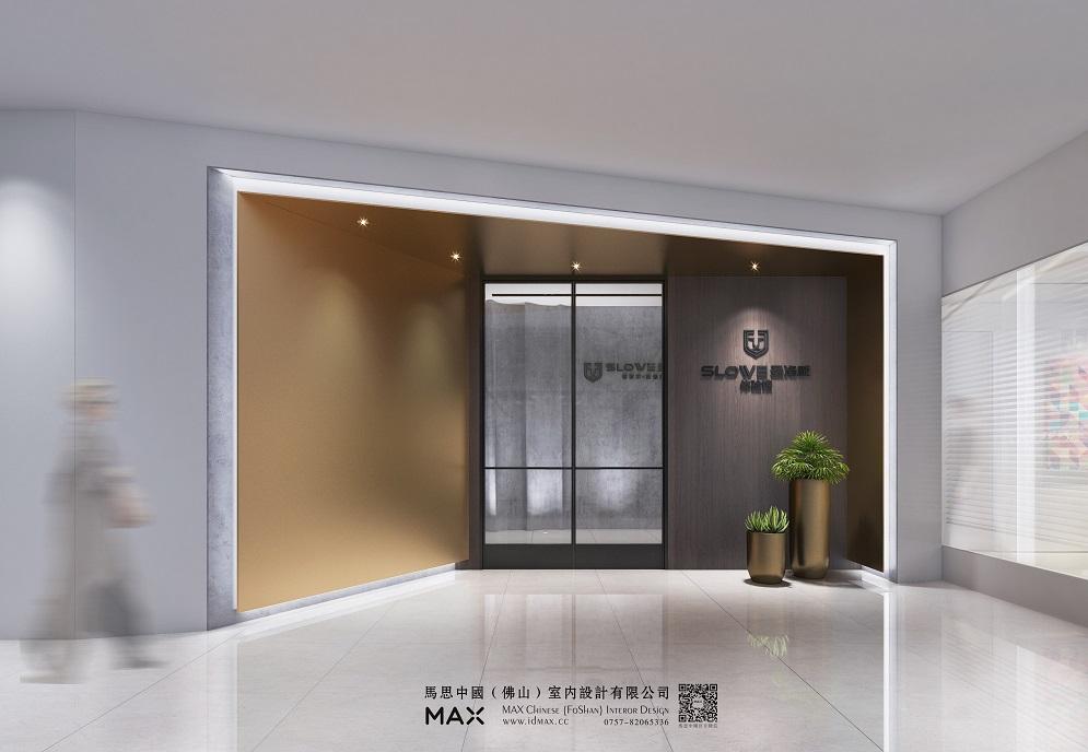 大良展厅门面效果图1.jpg